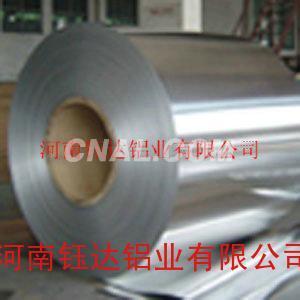 现货低价供应8011-0,0.15*500*C电缆专用铝带