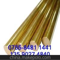 三菱环保 CDA268研磨黄铜棒,H65铜棒,H59铜棒