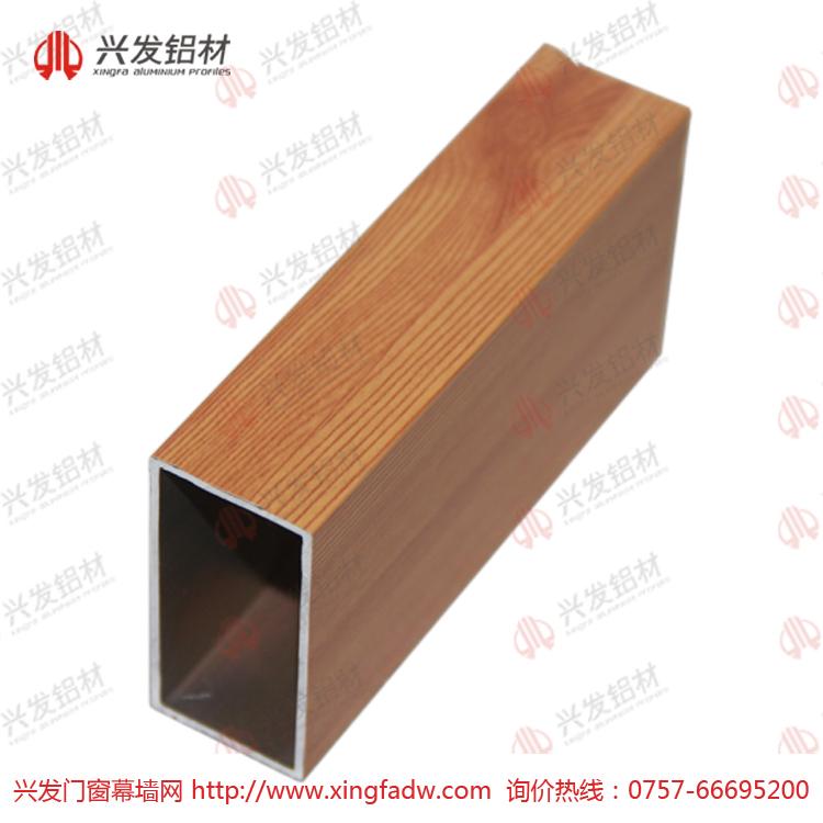 佛山铝型材定制加工厂家直销木纹铝方管