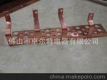 供应卓尔特牌导电铜排 铜母排