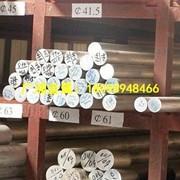 广浦供应:B18白铜 白铜棒 B18白铜板 镍白铜管 耐腐蚀易切削白铜