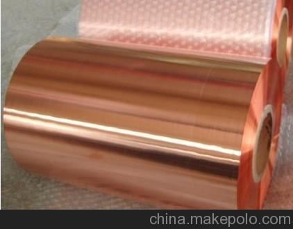 供应铜箔铜箔T2铜箔