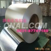 济南忠发铝业供空调铝箔