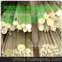 进口优质QCd1镉青铜 QCd1铜合金 QCd1铜线