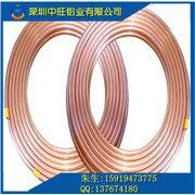 中旺批发零售<span class='color-orange'>空调</span><span class='color-orange'>铜管</span>T2紫<span class='color-orange'>铜管</span> <span class='color-orange'>空调</span>专用<span class='color-orange'>铜管</span>(毛细<span class='color-orange'>铜管</span>)