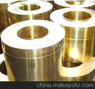 QSn7-0.2(C5210) 现货磷铜带
