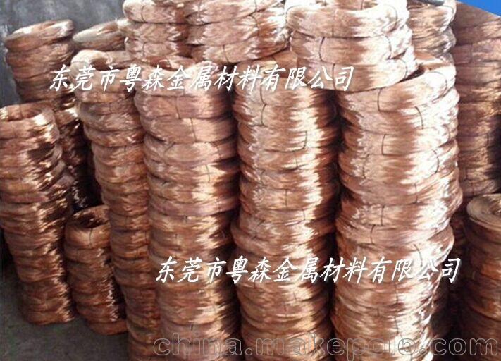 粵森廠家:進口C1221紫銅線 T2導電紫銅棒 高精T3紫銅排