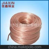 淘宝热卖 导电带 裸铜线 各种铜 铜编织带 铜软绞线