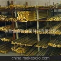 苏州金壹佰现货供应 (铜合金系例)C18200 铬铜棒