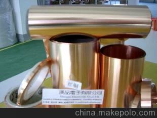 XPH品牌导电铜箔