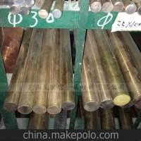 艾德富现货供应H62黄铜棒 H62黄铜型材 H62环保黄铜带