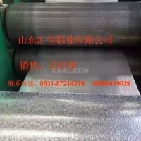 0.5个厚彩涂铝板一吨价格