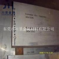 70A04-T651铝板 进口铝合金棒