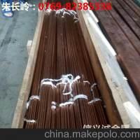 优质C5010、 C5210磷铜棒 磷铜板