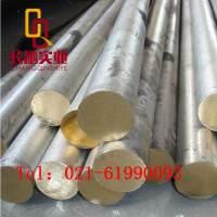 现货供应:环保铜合金QAl5铝青铜,QAl5铝青铜棒/铜板/铜带/铜线