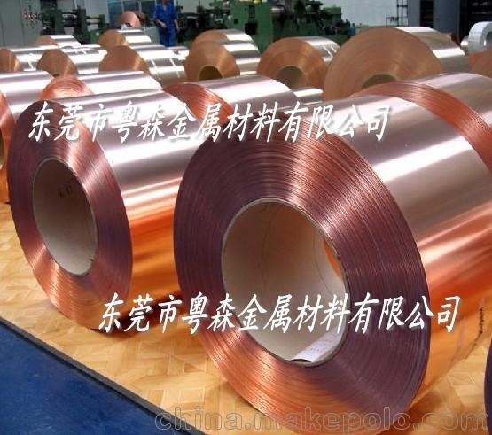 粵森廠家:TU2無氧紫銅帶 T1彈簧紫銅線 C1020厚壁紫銅管