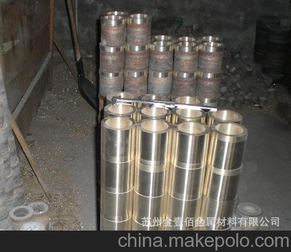 现货供应 C93200锡青铜棒、铜管、铜带