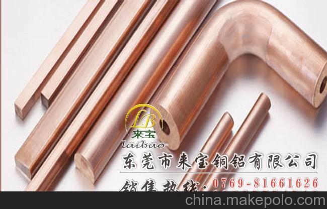进口耐冲压黄铜板 QBe1.9-0.1 焊丝铍铜线