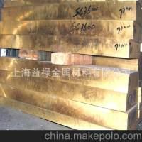 M30 圆棒,板材,锻件CuZn30普通黄铜