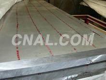 AMAG铝材供应ATT33铝方棒 铝扁棒 空心铝棒 上海现货零割
