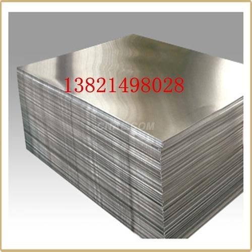 7075T651铝板 7075合金铝板