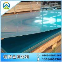 原装进口1.0mm5754韩铝销售