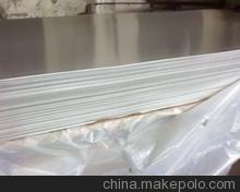 供应52525252铝合金板、6061合金铝线、6063铝合金管