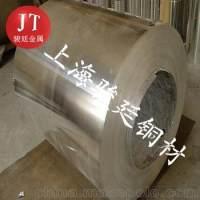 现货供应BMn3-12锰白铜锻件