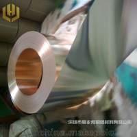 c7701洋白銅帶 洋白銅板加工 易切削白洋銅帶