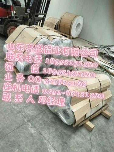0.6毫米氧化铝卷出厂价格