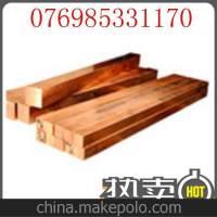 厂家直销 电解铜 锻打铜 日本进口红铜