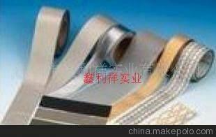 铝胶带,铜箔拉,高温胶纸