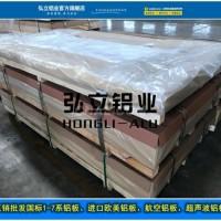 美铝alA2024进口美国超硬铝板厂家