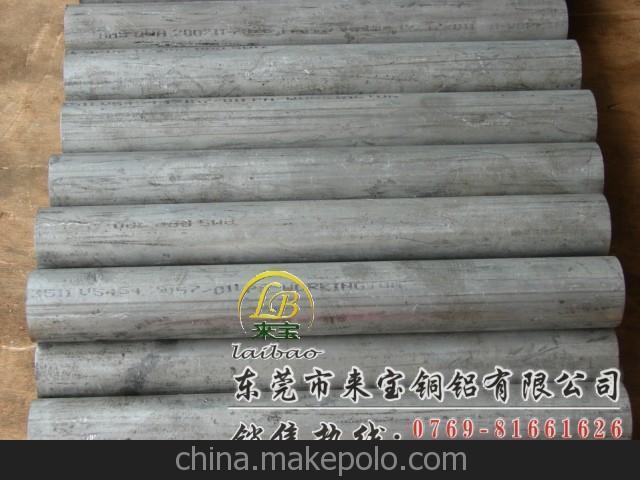 5A02光亮铝板  5052电极铝线  耐腐蚀铝板