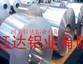 低价供应1060-0电容器专用铝带、电缆带