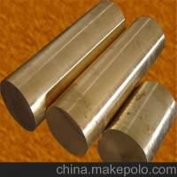供应QZr0.2 锆青铜 铜板 铜棒 铜卷 铜合金
