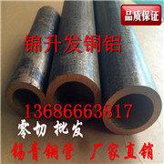QSN4-3锡青铜管 外径2mm-200mm