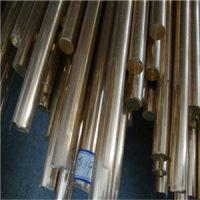 廠家熱銷TU1無氧銅板、棒、管、帶