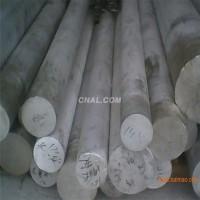 2A01铝棒铝方棒