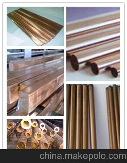 供应深圳铝青铜材料、C6301铜合金型材、铜合金价格