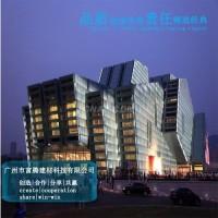 广州铝单板厂家免费设计一条龙服务
