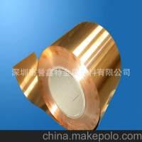 大量供应 QAl10-3-1.5铝青铜板棒带线各型材
