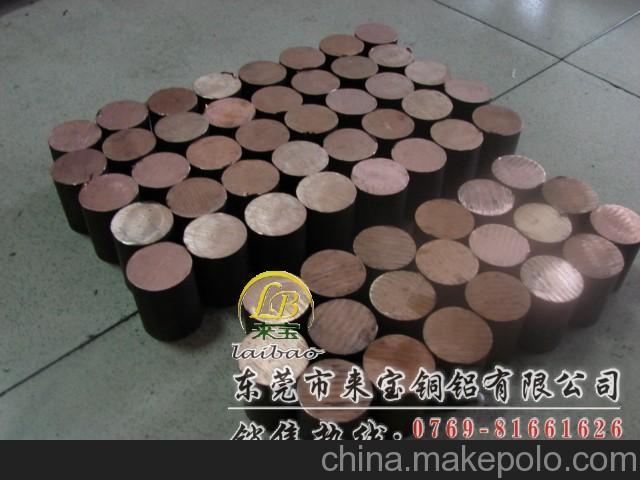 供應進口QCr0.5-0.1QCr0.5-0.1鉻鋯銅線