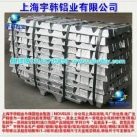 【铸造铝合金锭】低价供应批发