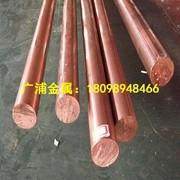 T2紫銅棒 C1020無氧銅棒 電極紫銅棒 鍍錫紫銅棒 加工