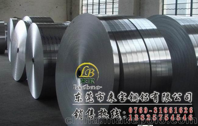A5052铝线指导价 5A02铝管规格