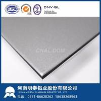 明泰3003铝合金手机电池壳用铝