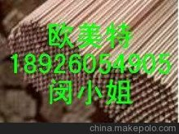 JF-QSn01紫铜 卷片 四方 六角 异型材 管