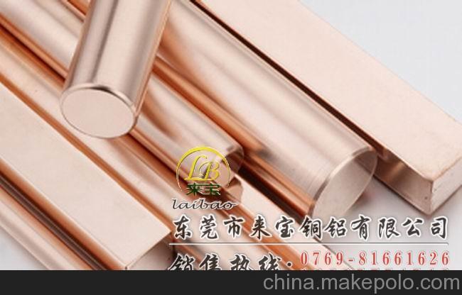 进口C18200鉻锆铜线 C18200高硬度鉻锆铜线
