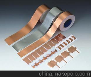 鋁箔紙 純鋁箔 純銅箔 銅箔紙